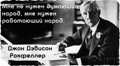 www.pravpiter.ru/sovs/n046/46-10.jpg